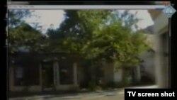 Razorena i spaljena Rogatica, snimka u sudnici