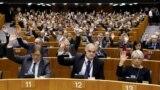 Ýewropa Parlamentiniň ses berişligi, Brussel, 2-nji mart, 2017.