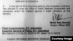 Pakistan -- Note relating to the closure of Radio Mashaal in Pakistan.