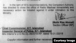 Pakistan -- Note relating to the closure of Radio Mashaal in Pakistan. Date Unknown.