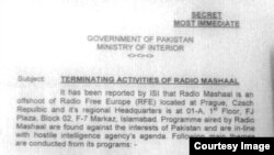 PRESSROOM: RFE/RL Deplores Closure of Bureau in Pakistan