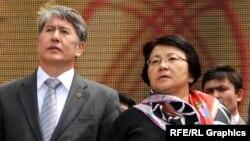 Экс-президенты Кыргызстана Алмазбек Атамбаев и Роза Отунбаева.