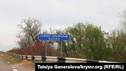 Крым: воды нет, но вы держитесь