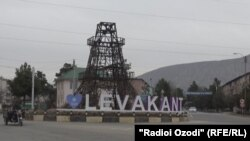 Шаҳри Леваканд