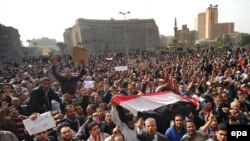 Unrest In Egypt Continues For Fifth Day