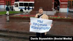 Марк Гальперин проводит пикет на Манежной площади (Москва, 5 сентября 2015 года)