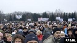 Марш прадпрымальнікаў, 18сьнежня2008