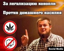 Фота са старонкі Паўла Стэфановіча