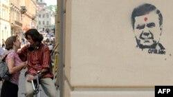 Графіті у Львові