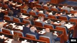 Седница на Собранието на Македонија, архивска фотографија