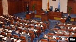 Архива - Седница на Собранието за избор на Влада.
