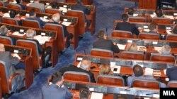 Седница на Собранието на Македонија, архивска снимка