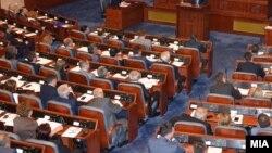 Собранието на Македонија