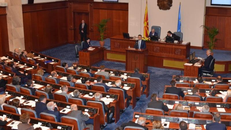 Собранието ја продолжува расправата за законот за употреба на јазиците