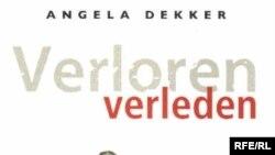Анджела Деккер «Утраченное прошлое»