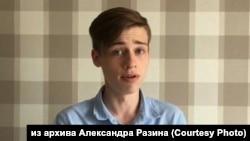 Школьник из Красноярска Александр Разин