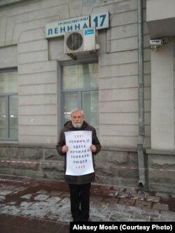 Пикет 19 ноября в Екатеринбурге