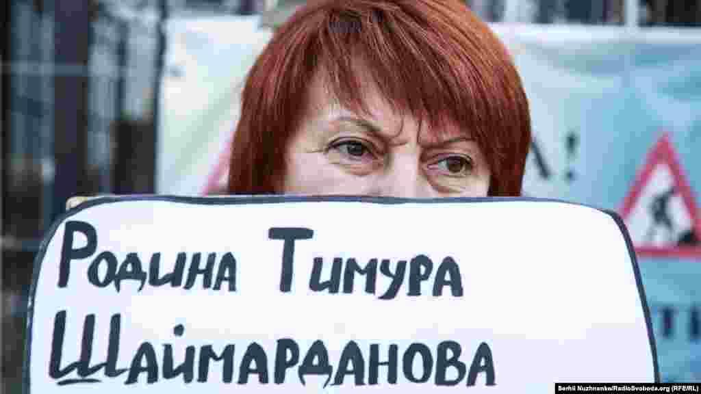 Під посольством Росії в Києві в рамках інформаційної кампанії «FIND & FREE» відбулась XV акція «Де Ервін?», 27 вересня 2017 року