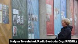 Виставка подорожує містами України