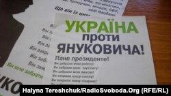 Листівки до акції «Україна проти Януковича», Львів, 17 жовтня 2011 року