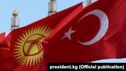 Кыргызстан менен Түркиянын туулары.