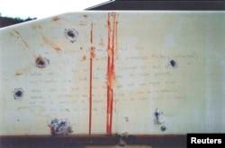 Записи Джохара Царнаева, оставленные в катере