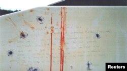 Надпись, сделанная Джохаром Царнаевым в моторной лодке, где он скрывался от преследования. Изображение было представлено присяжным во время судебного заседания 10 марта 2015 года.
