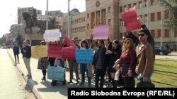 Архивска фотографија, Невладини протестираат за законот за дискриминација