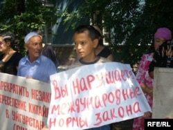 A protest outside the Chinese Embassy in Bishkek over the treatment of the Uyghur minority in China.
