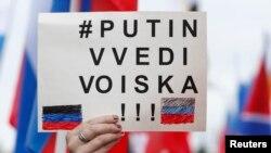 Московская акция сторонников самопровозглашенных республик на востоке Украины