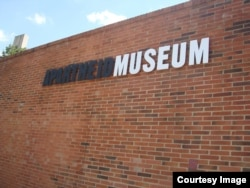 Один из музеев апартеида в ЮАР