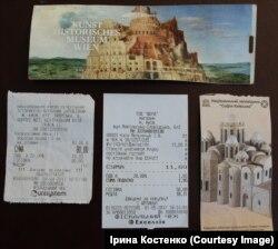 Зверху – квиток до Віденського художнього музею. Внизу (зліва направо): квиток до Національного заповідника «Києво-Печерська лавра» і чек магазину «Фора» (вони мають схожих вигляд) та квиток до Національного заповідника «Софія Київська»