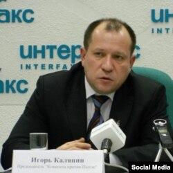 Каляпин Игорь