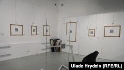 Galerie de artă fără opere în Belarus