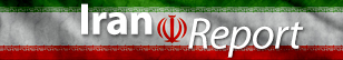Subscribe to Iran Report
