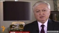Հայաստանի ԱԳ նախարարը Ռուսաստանի կողմից Ադրբեջանին զենք վաճառելը բնական է համարել
