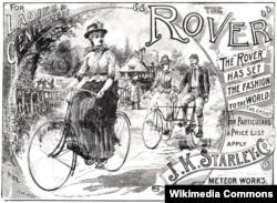 Рэкляма мадэлі Rover прадукцыі J. K. Starley. 1890-я гады