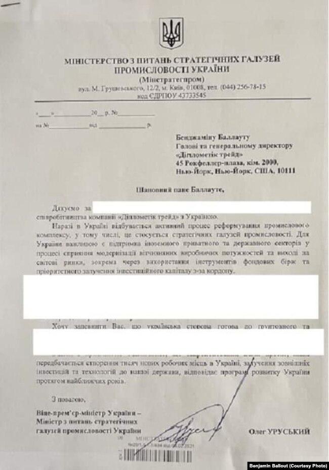 Головний документ, на який посилаються в Enerkon як на підтвердження домовленостей з урядом України щодо реалізації вищезгаданих проєктів – це лист від віцепрем'єра Уруського