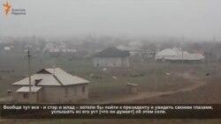 Будни пограничного села Багыс