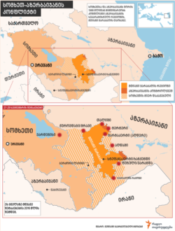 Georgia -- Conflict between Armenia and Azerbaijan