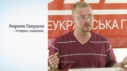Хто такий Кирило Галушко?