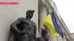 Украина и Россия – в трех шагах от визового режима