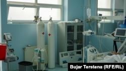 Klinika Infektive në Prishtinë (26 gusht 2021).