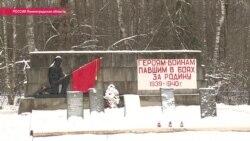 """77 лет назад СССР начал """"зимнюю войну"""" против Финляндии"""