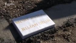 Svilaj: Kamen temeljac za budućnost u EU