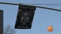 Хиллари Клинтон вступила в президентскую гонку