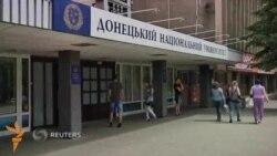Донбассдаги зиддият Донецк университети талабаларини иккига ажратди