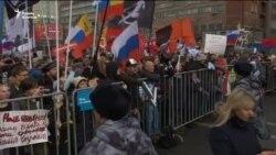 Митинг за свободу интернета прошел в Москве