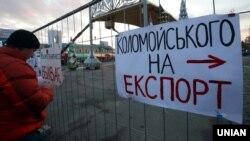 Плакати на паркані під час акції «Червоні лінії для Зеленського» на майдані Свободи в Харкові, 8 грудня 2019 року