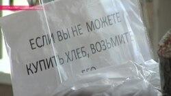 В Свердловской области магазин раздает бесплатно еду пенсионерам